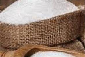 sugar government