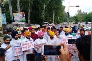 youth akali dal protest