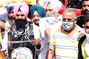 protest congress