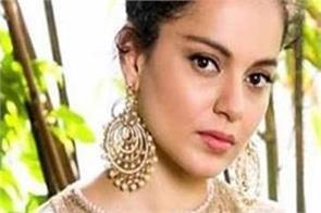 kangana ranaut fir registered against actress in mumbai