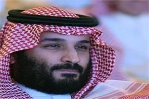saudi arabia  the royal family