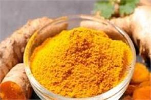 unique advantages and disadvantages of turmeric