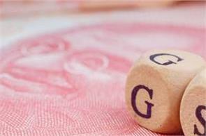 annual gst returns