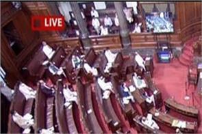 rajya sabha passes j k official languages bill 2020