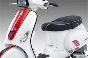 vespa racing sixties launched