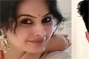 sushant singh rajput case  kamya punjabi asked