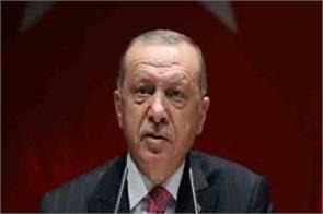 united nations  recep tayyip erdogan
