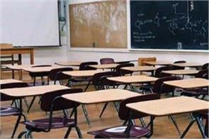 punjab schools closed