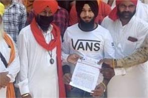amritsar akal takht sikh organizations demand letters