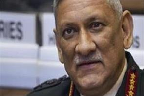 new delhi  general bipin rawat  big statement