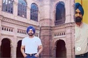 khalsa college amritsar honored ranjit bawa