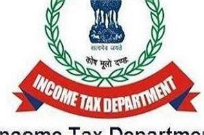 if more than bank account is opened then it department is investigating