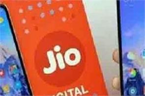 reliance jio android smartphone