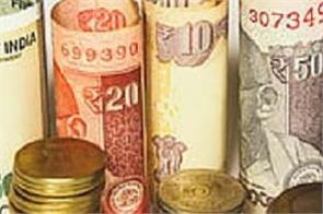 the rupee had gained 28 paise to close