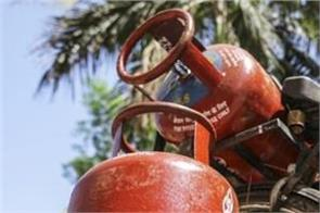 bpcl consumers