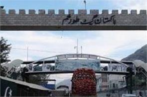 pakistan opens afghanistan border