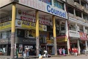 covid 19 hits ielts centres hard in punjab