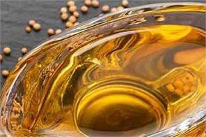 vegetables mustard oil inflation