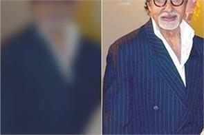 security around amitabh bachchan s residence stepped up