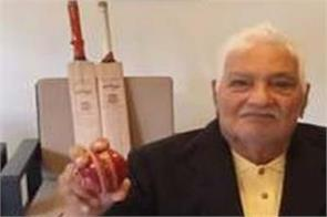 former indian cricketer sadashiv raoji patil dies