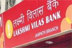 lakshmi vilas bank stakeholders shocked ceos and directors