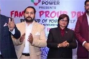 ols whizz power company fraud case jalandhar