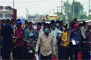 nepali migrant workers india