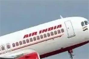 usa  air india  ground handling