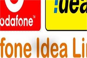 vodafone wins rs 20 000 crore lawsuit against indian government