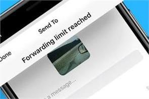 facebook messenger soon to get limit forwarding messages