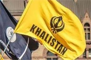 canada khalistani terrorism