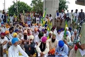farmers protest ends