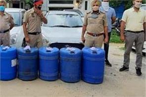 bhogpur police akali leader smuggler arrested