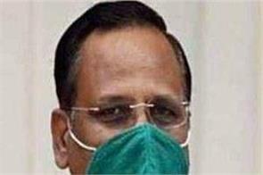 delhi coronavirus satyendar jain cases testing