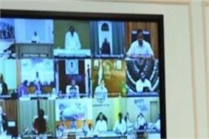 covid19 pm modi will talk to the chief ministers