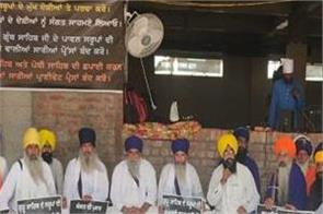 shri guru granth sahib ji disrespect giani harpreet singh amritsar