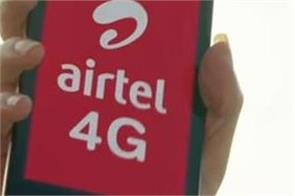airtel offering unlimited data
