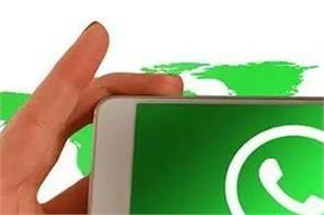 find out who you talk to the most on whatsapp