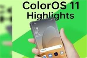coloros has today announced the official rollout