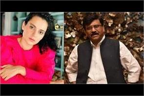 sanjay raut shiv sena leader has given kangana an open threat