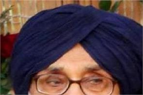chief minister badal congress government sri muktsar sahib