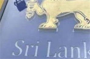 sri lanka premier league postponed  november 21