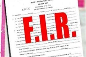 fir against inlaws