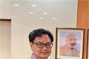 kulkarni meet kiren rijiju discuss sports development