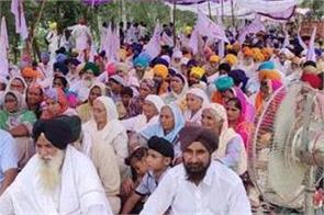farmers protest central government