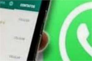 powercom  hoshiarpur  whatsapp group