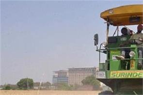 crop combine harvester super straw management