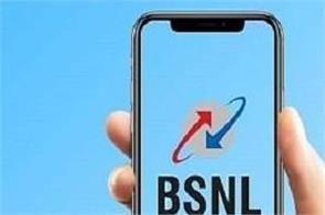 bsnl launch rs 1499 prepaid plan