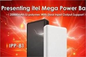 itel power bank ipp 81 launched