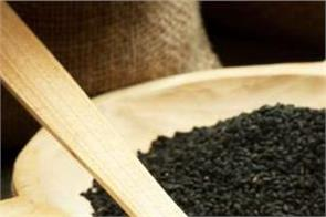 kalonji oil  benefits sugar  eyes  weight loss